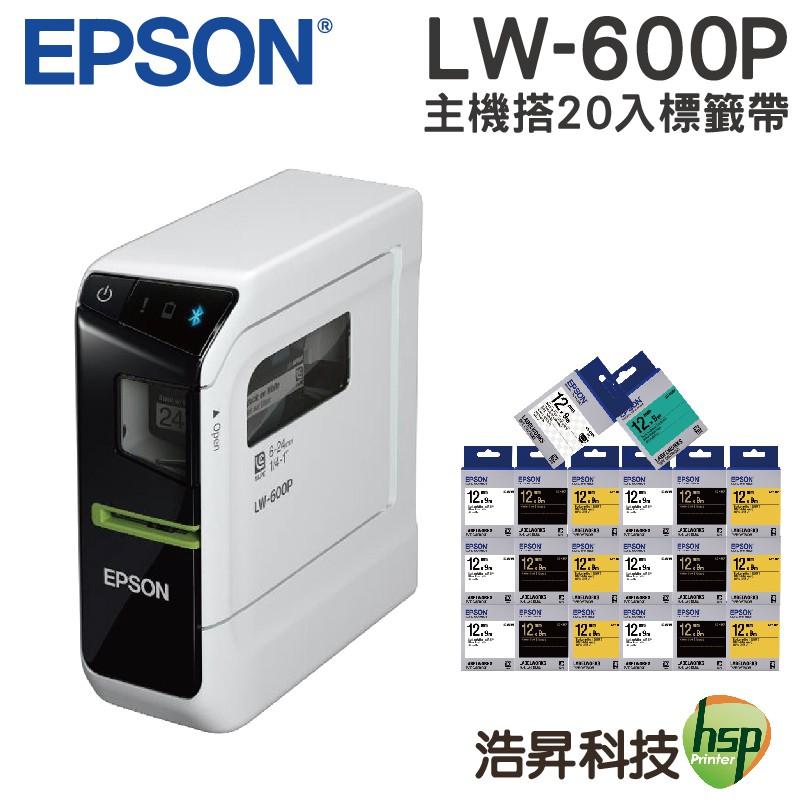 EPSON LW-600P 智慧型藍牙手寫標籤機 搭標籤帶任選399元20入 加贈三個
