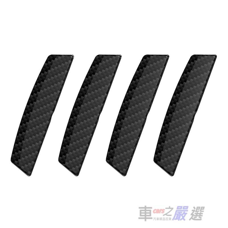 日本SEIKO 車門折線彎角用 防碰傷 防撞條/片 保護片 EW-142