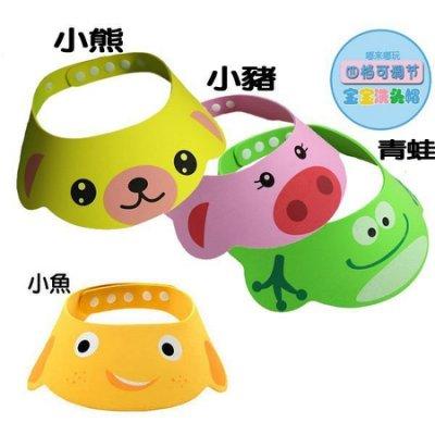 Q媽 寶寶洗頭帽 多功能兒童洗髮帽浴帽遮陽帽 紐扣式