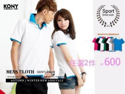 KONY【ZAA030】《MIT台灣製☆網眼布雙色開岔設計假兩件式POLO衫》超低價  任2件↘600