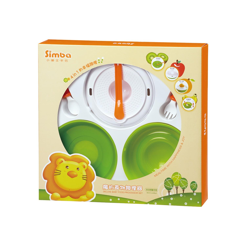 Simba 小獅王辛巴 - 魔術食物調理器-淘氣綠