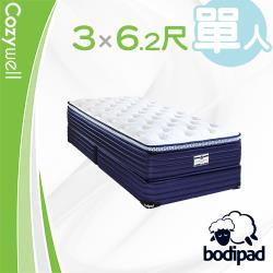 bodipad 寶倍得 Curvy 完美曲線 蜂巢獨立筒彈簧床墊-單人3尺