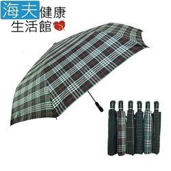 海夫健康生活館 27吋 央帶格 自動開收傘