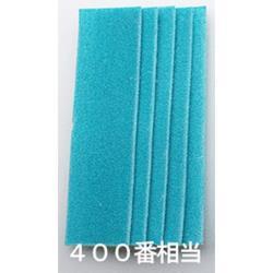 日本SUJIBORIDO 400番魔術砂布替換用