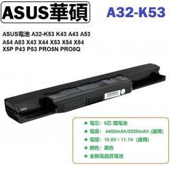 華碩高品質a32-k53電池 ASUS x43 pro4jsj pro4js pro5n pro5nbr pro5nby 電池 6芯