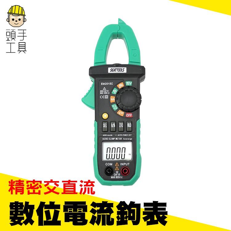 頭手工具 2018新品 精密交直流數位電流鉤表 交直流鉤表 交直流電流表 交直流電流錶 DCM+208B+