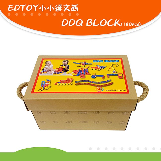 【EDTOY】小小達文西-DDQ BLOCK(180pcs)