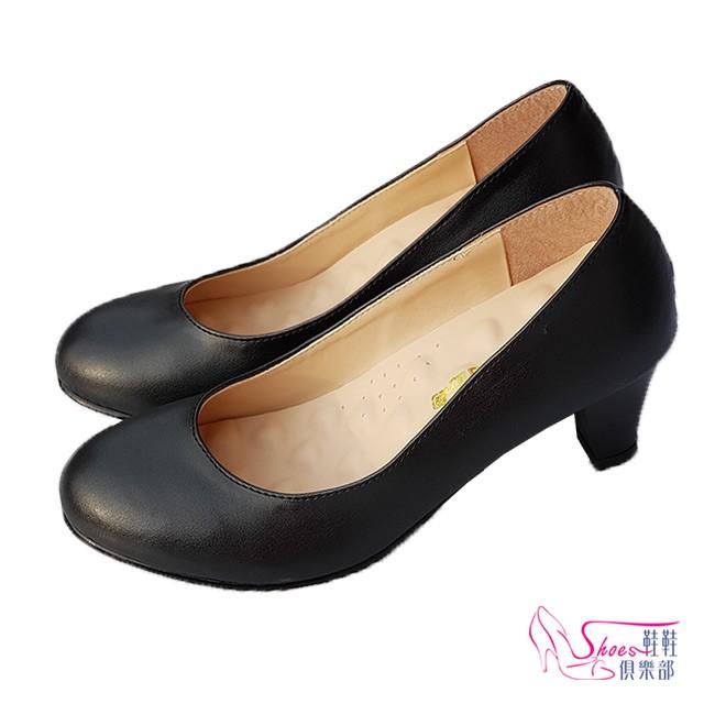 台灣製MIT上班族通勤舒適柔軟中跟包鞋 鞋鞋俱樂部 023-XM2014