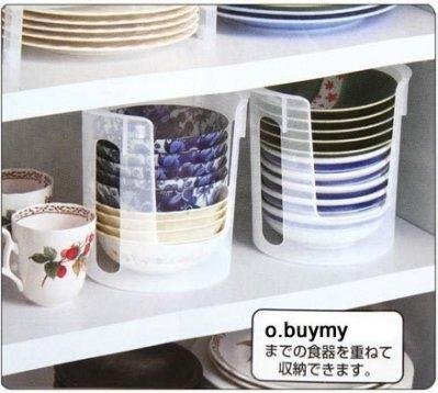 圓形PP碗盤收納架, 小碗盤器皿等餐具重疊收納專用直立式置物盒架 碗架 抗震穩固