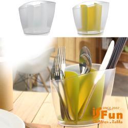 iSFun 流線瀝水 透視桌上餐具收納筒架 2色可選