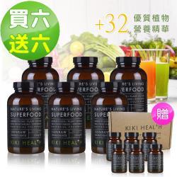 【英國奇奇保健】綠歐蕾益生菌-超級食物superfood 買六送六 (150g×6+20g*6)