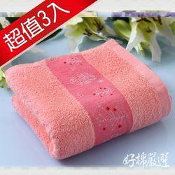 【好棉嚴選】台灣製卡洛兔雙色緹花無撚系 輕柔吸水 純棉毛巾3入組(粉)