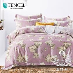 AGAPE亞加‧貝 獨家私花-楓色-紫 天絲雙人加大6尺八件式鋪棉兩用被床罩組