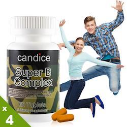 【Candice】康迪斯複方維生素B-50錠/超級B群(60顆*4瓶)