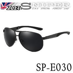 [英國ansniper] SP-E030 / 抗UV航鈦合金雷朋式偏光鏡組合-