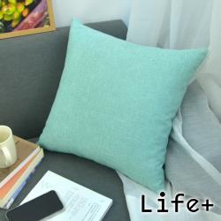 Life Plus 簡約素色 棉麻舒適方型抱枕.靠枕 (湖綠)