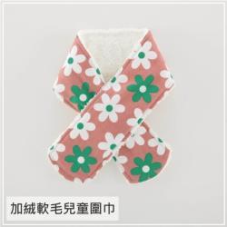 PEILOU 貝柔兒童加絨暖毛圍巾_小花
