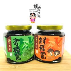 胡媽媽灶腳拌醬魔人4罐組(口味任選)