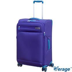 Verage 維麗杰 25吋輕量經典系列行李箱 (紫)