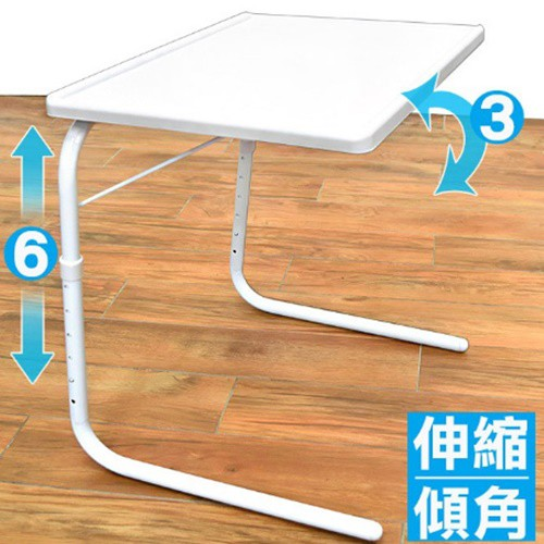 便利多功能床邊桌(可調高度角度)D056-Y001懶人桌床上桌萬用折疊桌摺疊桌升降桌餐桌沙發桌筆電桌電腦桌收納兒童閱讀桌
