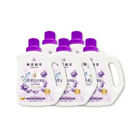 極度純柔 香水洗衣凝露 迷迭紫羅蘭 2000ml 6瓶