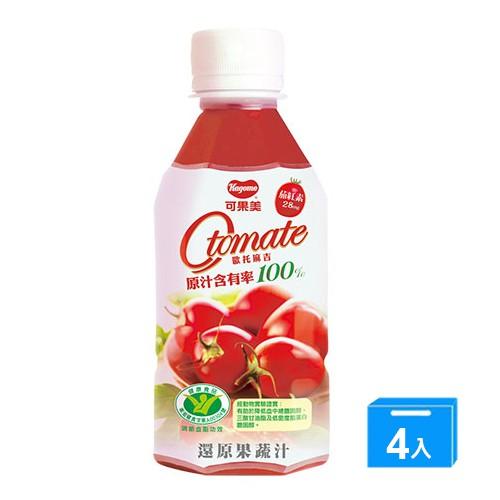 商品名稱 : 可果美 O Tomate 100% 蕃茄檸檬汁 280ml*4 品牌 : 可果美 商品種類 : 果汁 保存方法 : 避免日光直射或高溫存放 內容物成份 : 蕃茄、水、檸檬(酸度調整 )