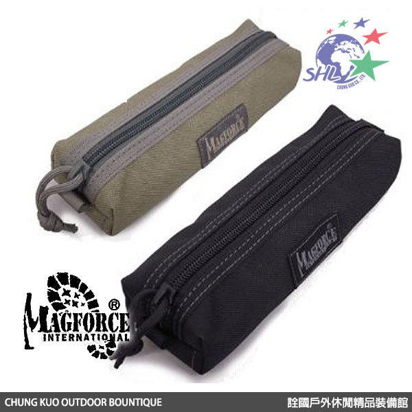 Magforce 馬蓋先- 筆袋 / 工具袋 / 收納袋 (多色可選) / 3301 【詮國】