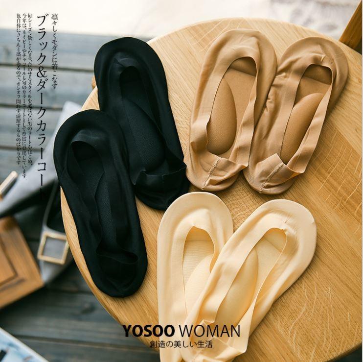 3d按摩腳底隱形襪3d氣墊襪 3d襪 冰絲記憶乳膠 防脫落隱形襪 透氣舒適 慢回彈 短襪