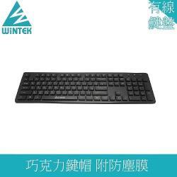 WINTEK WK-550B 黑天使多媒體鍵盤