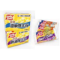 Jolly Tima微波爆米花4盒(2口味選,3包/盒)