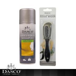 【鞋之潔】英國伯爵DASCO 麂皮泡沫清潔劑200ml+多功能麂皮刷