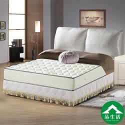 【品生活】立體加厚護背式冬夏兩用彈簧床墊-加大6尺