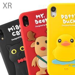 Bone / iPhone XR 手機殼 公仔保護套 (6.1吋) - 派提鴨/麋鹿先生/喵喵貓