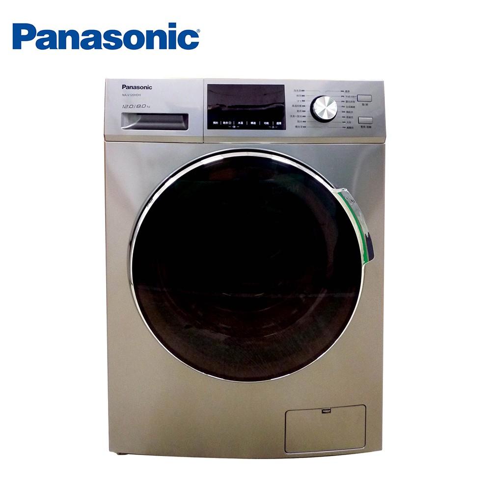 Panasonic國際牌 12公斤 (可議價)變頻 洗脫烘滾筒洗衣機 NA-V120HDH-G