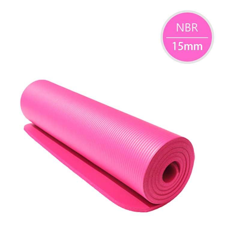 NBR加厚15mm瑜珈墊-粉色(附綁帶+背帶) 現貨