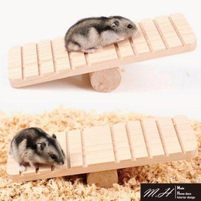 M.H瑪奇傢居設計 實木翹翹板 倉鼠 黃金鼠 銀狐 老公公 線鼠 布丁鼠 倉鼠 黃金鼠 松鼠 楓葉鼠 天竺鼠 倉鼠玩具