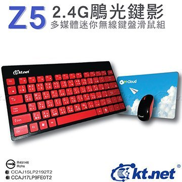 KTNET Z5鵰光鍵影 MINI 2.4G 無線鍵盤滑鼠組 黑紅 超薄 巧克力 鍵鼠組 台灣專業光學晶片
