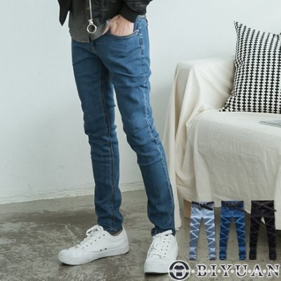 牛仔褲【OBIYAN】 超彈力 素面 長褲 窄版 休閒褲 共3色【JN3207】