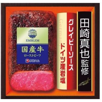 お中元 伊藤ハム エンブレム国産牛ローストビーフ EM-505