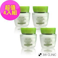 韓國3W CLINIC 蘆薈舒敏保濕精華霜 50ml x 4入(舒敏 保濕 乳液)