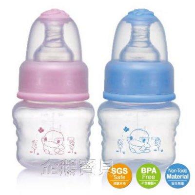 @企鵝寶貝@ KUKU鴨 酷咕鴨 果汁PP小奶瓶60ml (KU5926)