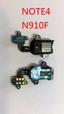 *電池達人* 全新 三星 Samsung NOTE4 N910F 耳機排線 耳機孔 無聲 聽筒排線 NOTE 4