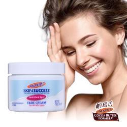 帕瑪氏 2W瞬效淡斑霜75g 全膚質適用