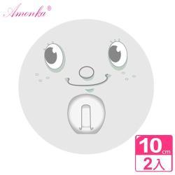 AMONKA 3R神奇無痕掛勾(圓單勾)(微笑-灰色)2入