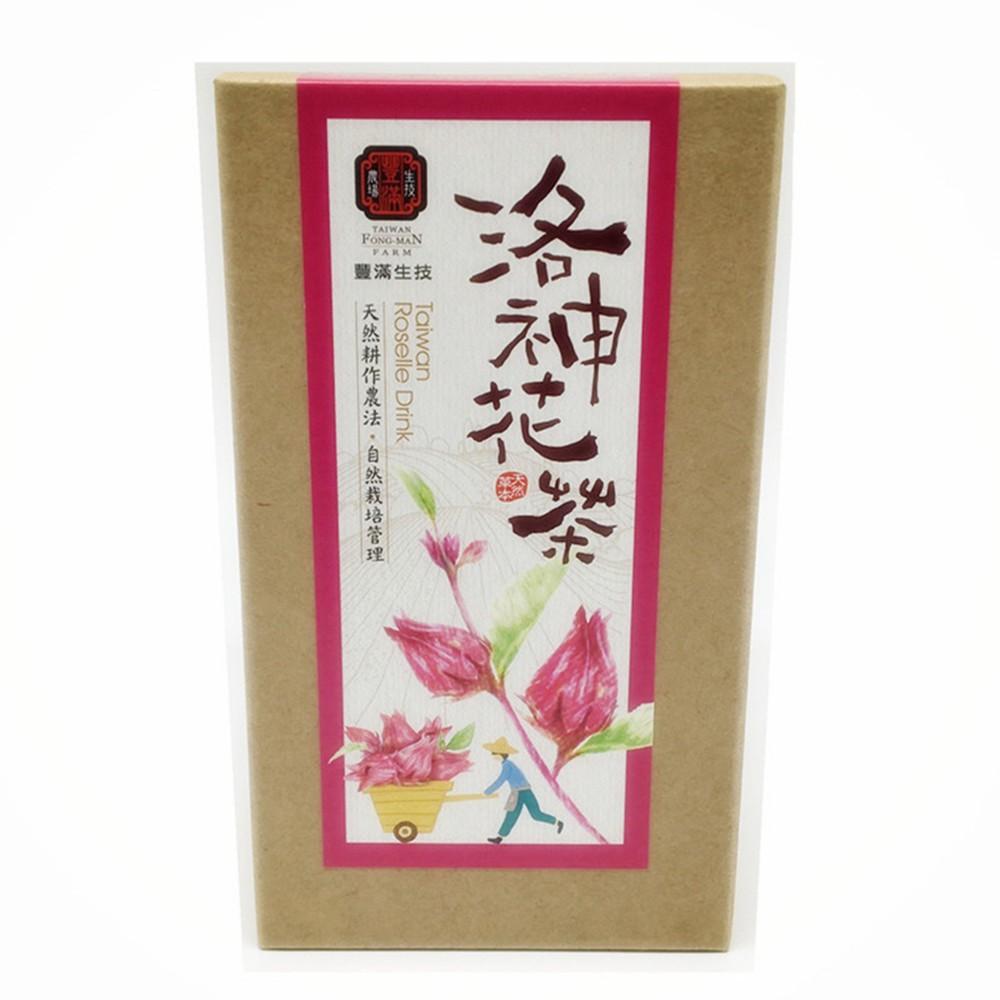 [ 豐滿生技 ] 天然耕作神花茶三角立體茶包10入/盒