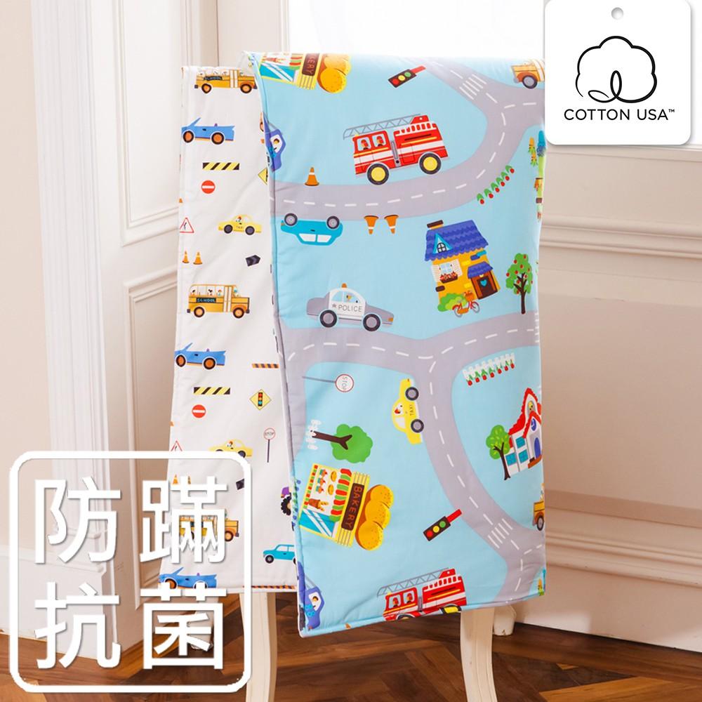 鴻宇 兒童涼被 交通樂園 防蹣抗菌 美國棉授權品牌 台灣製