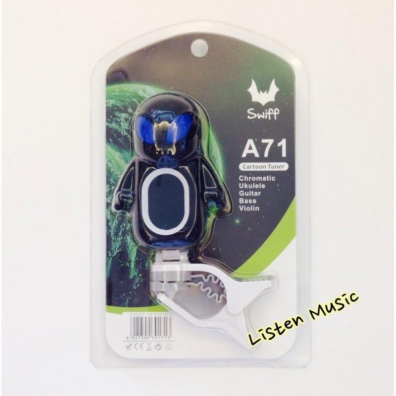 Swiff A71 外星人造型 震動拾音模式,不怕環境音干擾 五分鐘內無任何操作或信號輸入 將自動關機 可切換 吉他/貝斯/烏克麗麗/小提琴/全音域模式 產品規格: 校音項目:十二平均律、吉他、貝斯、