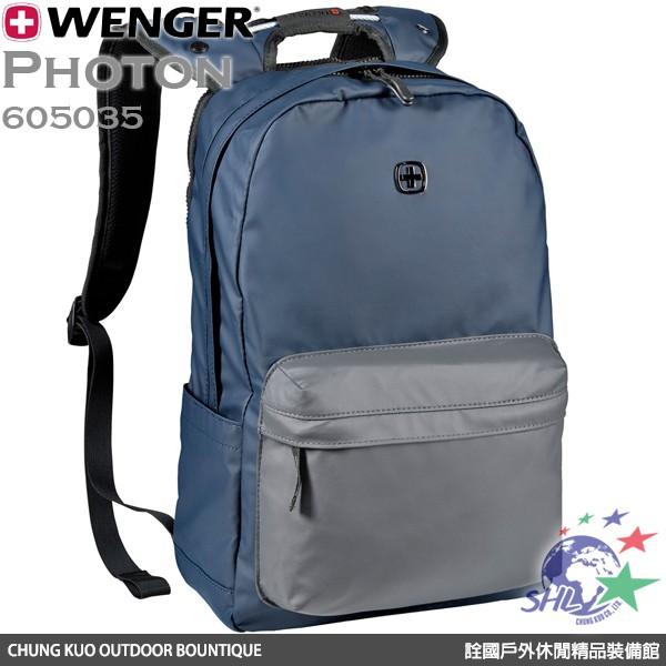 WENGER 14吋電腦後背包 Photon | 605035 【詮國】