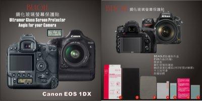 (BEAGLE)鋼化玻璃螢幕保護貼 Canon 1DX 專用-可觸控-抗指紋油汙-耐刮硬度9H-防爆-(3片式)-台灣製