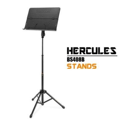 HERCULES BS408B 三段式無孔大譜架
